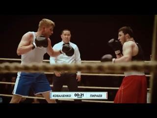 Мариф Пираев vs Святослав Коваленко. Экс-боец UFC бросил вызов на PRAVDE.
