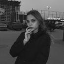 Фотоальбом Елизаветы Мишиной