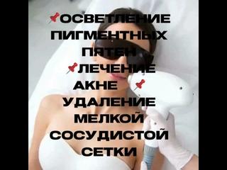 Видео от Elena Balashova