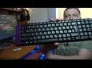 Обзор компактной компьютерной клавиатуры Logitech k230