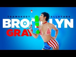 [TeamSkeet] Brooklyn Gray - A Naughty 4th of July NewPorn2021