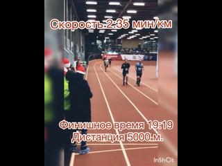 Видео от Романа Скобкарева