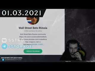 VnukElkina / Внук Елькина   Wall Street Bets Russia QIWI stocks PUMP @wallstreetbetsCommunism // 2021-03-01