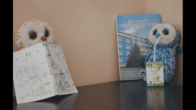 Год Науки и Технологий Репортёр Полина Сибирякова оператор Данил Могулчин