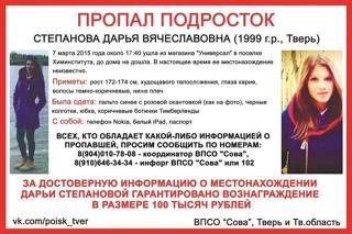 Никита Пресняков фотография #48