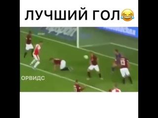 Невероятный гол)))