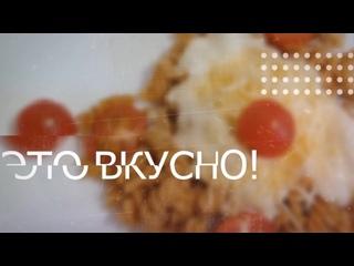 Школа_юных_кулинаров_ Миша