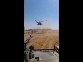 Жёсткий прессинг российскими вертолётами Ми-8АМТШ американских военных на севере Сирии