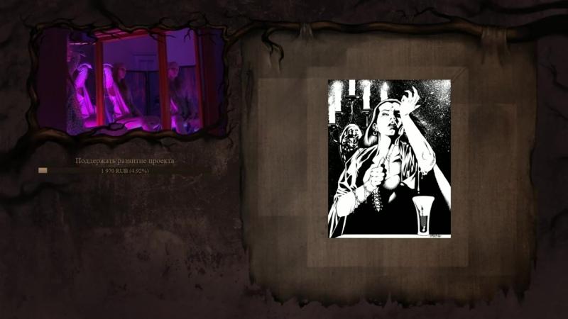 История клана Малкавиан Vampire the Masquerade