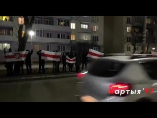 Акция солидарности в Минске