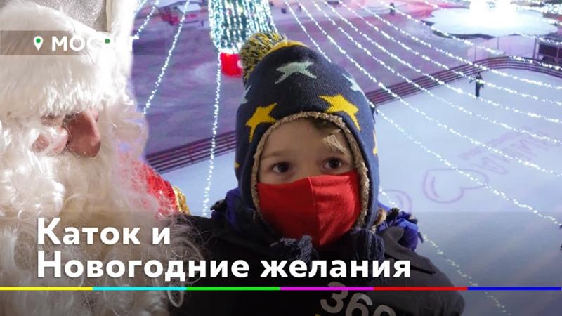 Где оторваться зимой в Солнечногорье