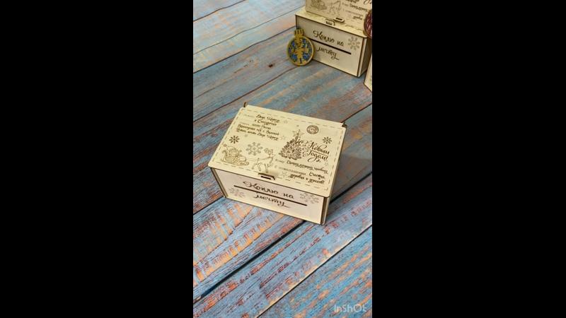 Видео от Деревяшки изделия из дерева лазерная резка