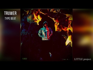 "[FREE] Truwer x ATL Type Beat 2021 | КАЗ. ПРАВДЫ Instrumental ""Bones"" (prod. LITTLE project)"