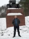 Персональный фотоальбом Александра Киричёка