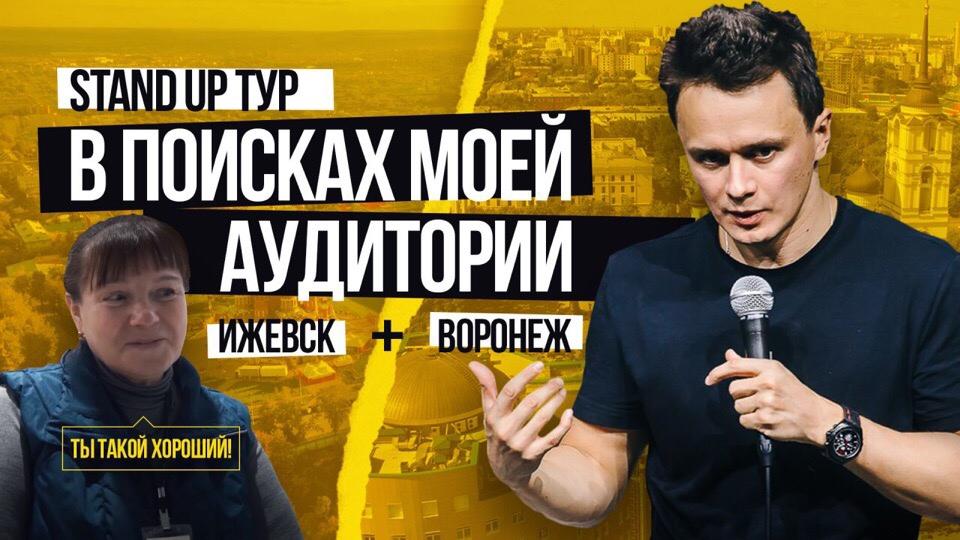 фото из альбома Ильи Соболева №13