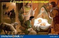 фото из альбома Владимира Розанова №7