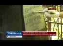 Герой Октября 1917 активисты восстановили могилу матроса «Авроры»