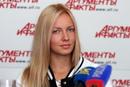 Персональный фотоальбом Алёны Лутковской
