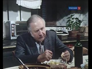 Расследования комиссара Мегрэ (серия 47, часть 2) (Les enquêtes du commissaire Maigret, 1980), режиссер Стефан Бертен