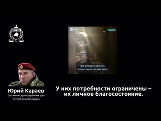 🔈⚡️🔈«Брось все, найди эту тварь и убей!» BYPOL опубликовал аудиозапись, на которой бывший министр внутренних дел Караев говори