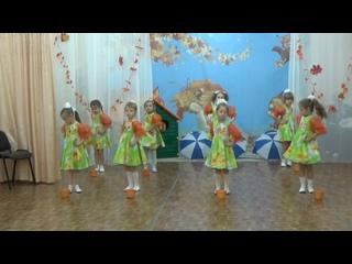 Танец с корзиночками