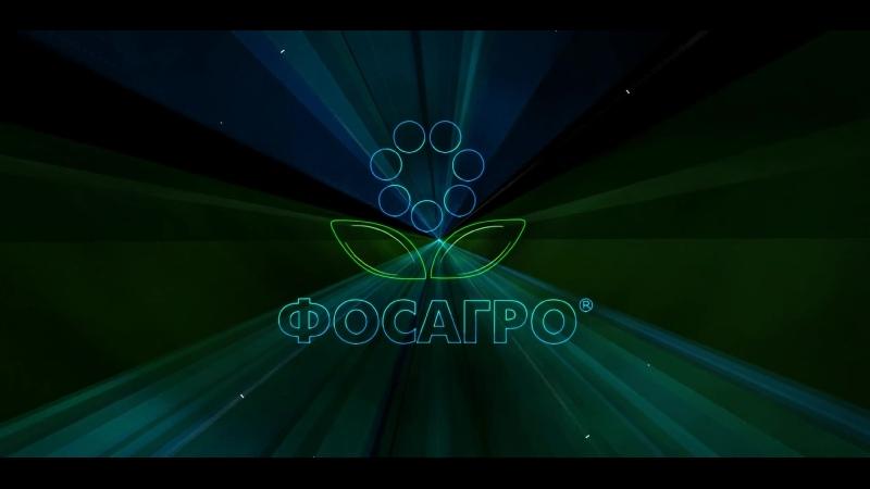 Лазерное шоу на День Химика