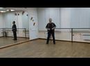Исполнение аргентинского танца Гаучо под музыкальное сопровождение