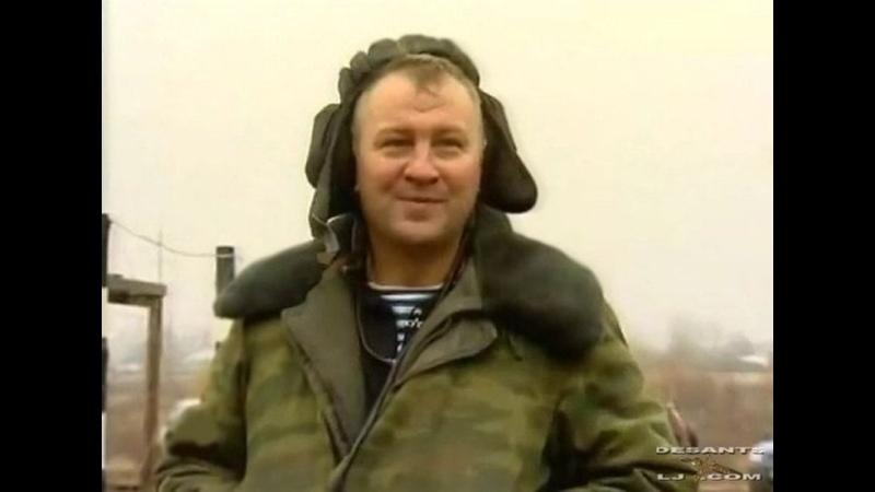 Сергей Тимошенко Командир Памяти Юрия Буданова