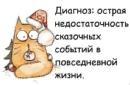 Фотоальбом Лидии Гайфудиновой