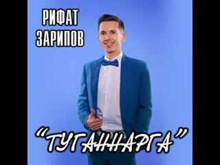 татарский клип, просто супер