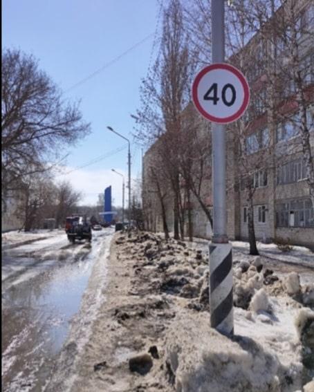 Петровских водителей предупреждают об установке нового дорожного знака, ограничивающего скорость движения