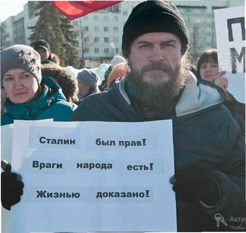 Михаил Делягин: Верит ли народ Кремлю?