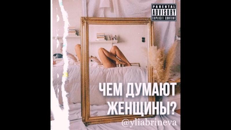 Видео от Жизнь по душе Блог Юлии Бриневой