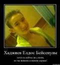 Фотоальбом Гулим Хаджиевой