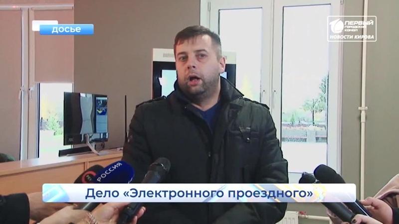 Дело ЦДС продолжается. Новости Кирова. 02.03.2021