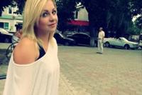 Наташа Милая