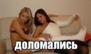 Артём Яременко фотография #36