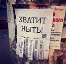 Фотоальбом Давида Ежова