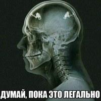 Фотография Владимира Гоголенко ВКонтакте