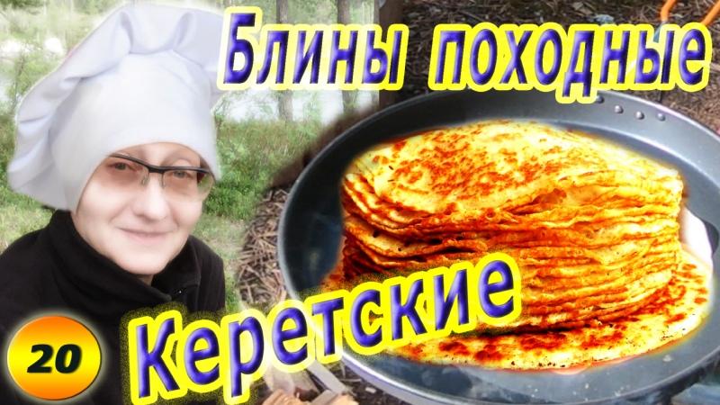 На байдарке по озеру Кереть 2020 ч 20