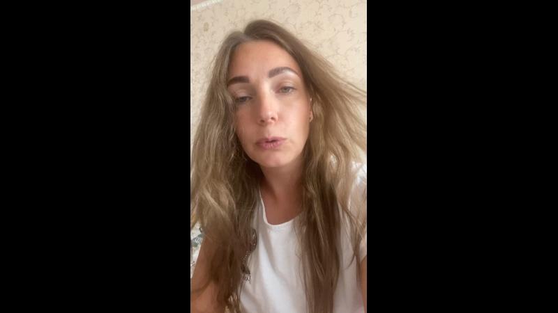 Видео от Марины Залесовой
