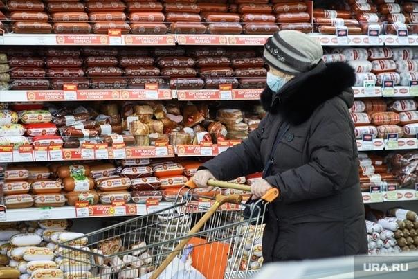 Производители хотят повысить цены на колбасу в РФ