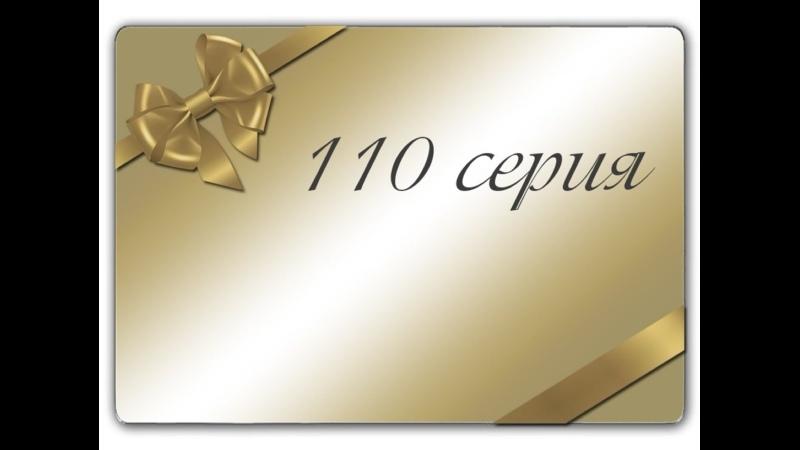 Luisa Fernanda Capitulo 110 Луиза Фернанда 110 серия