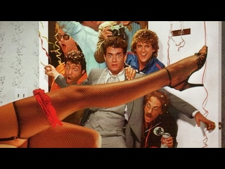 Мальчишник / Bachelor Party (1984) Алексей Михалев