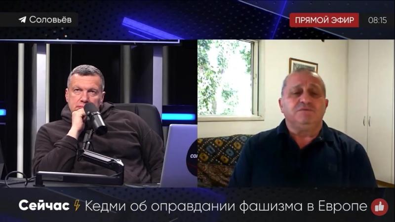 Соловьев и Кедми о власовском триколоре