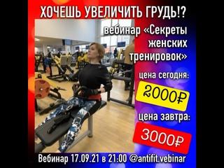 Видео от Игоря Шишко