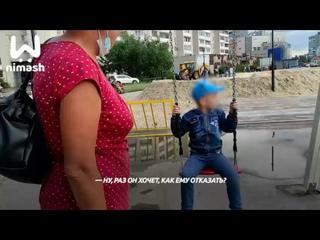Видео от Нижний Новгород |БЕЗ ЦЕНЗУРЫ|