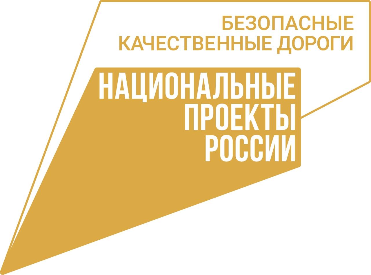 Администрация Таганрога: о «закатанных люках» и ремонте дорог в рамках нацпроекта «БКД»