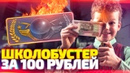 Боробов Егор   Курган   21