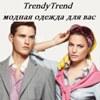 Одежда TrendyTrend прямой поставщик 7 км